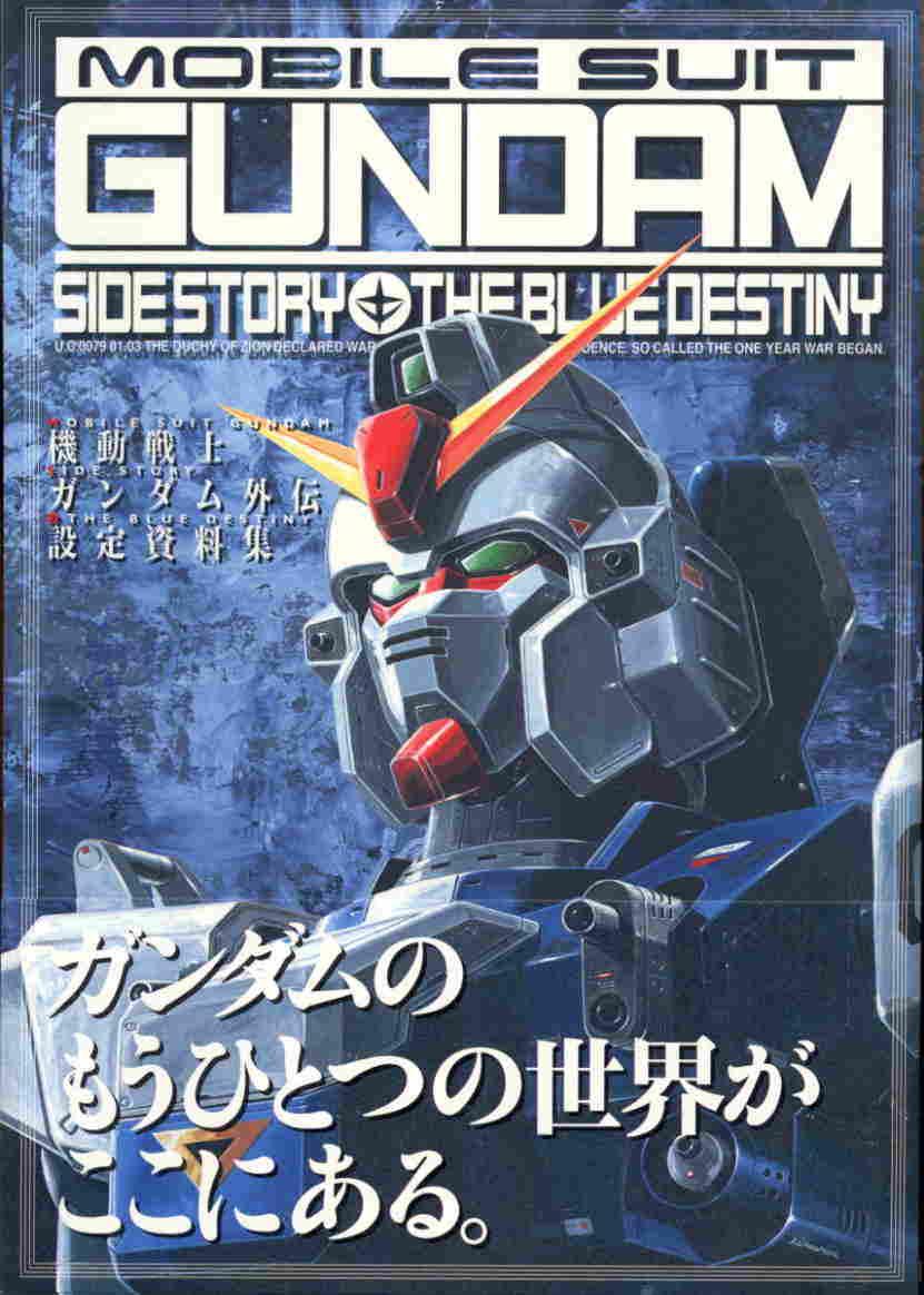 Gundam mobile suit destiny