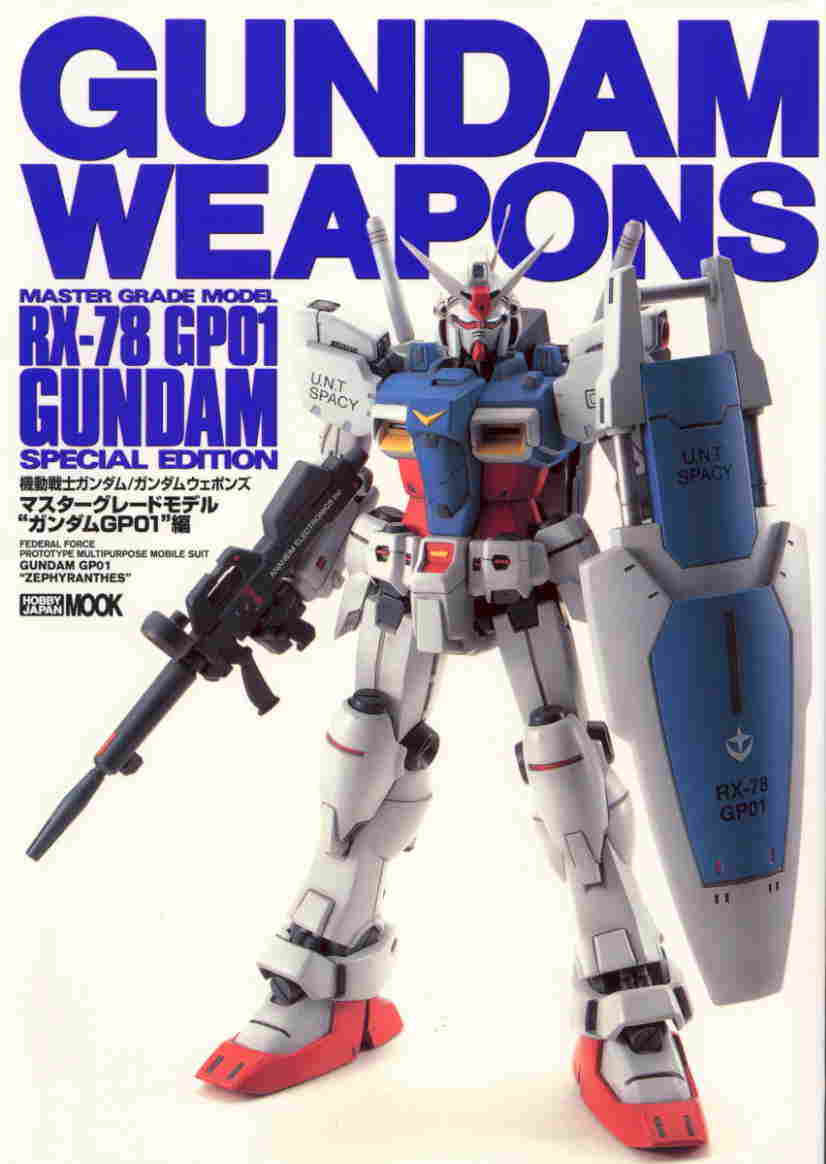 Gundam Weapons RX-78 GP01