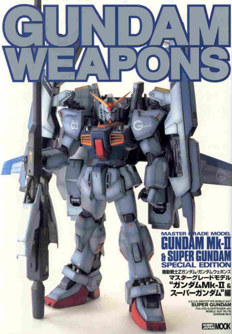 Poster Gundam Weapon