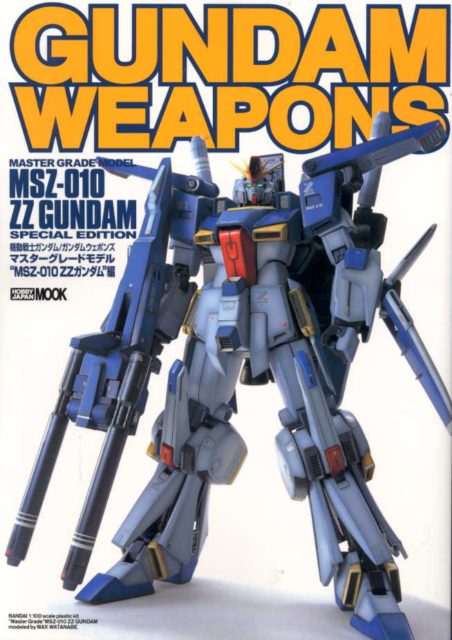 Gundam weapon images