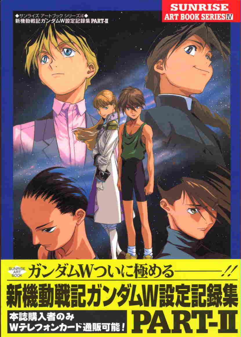 BOOK-GundamWing-Part-II