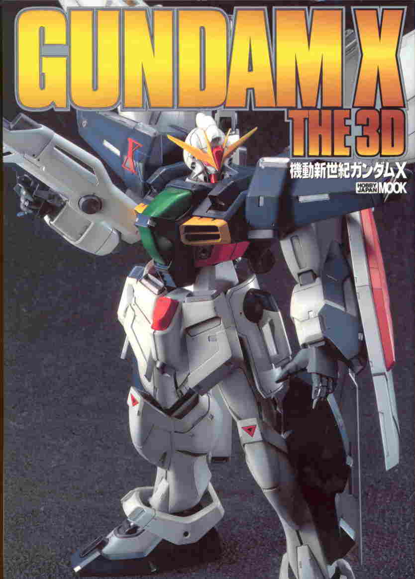 Gundam 3D photo