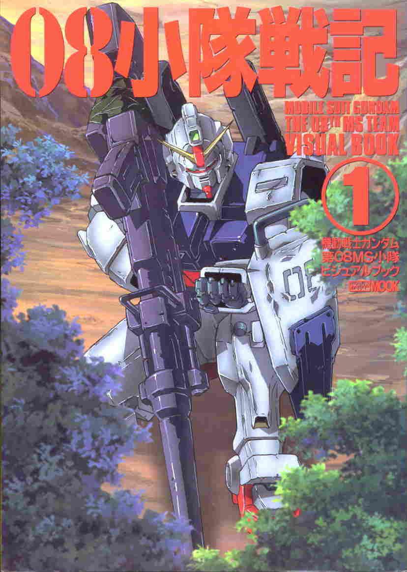 Gundam Zeta robot