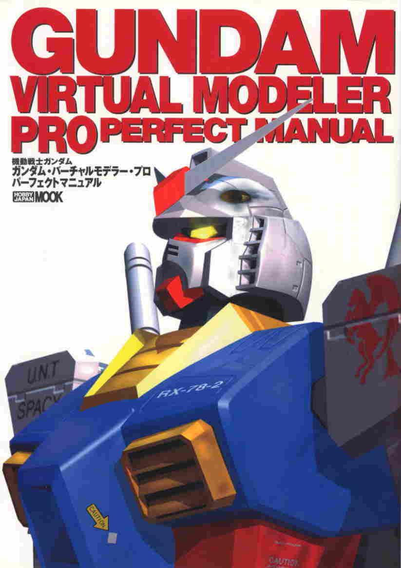 Gundam virtual modeler