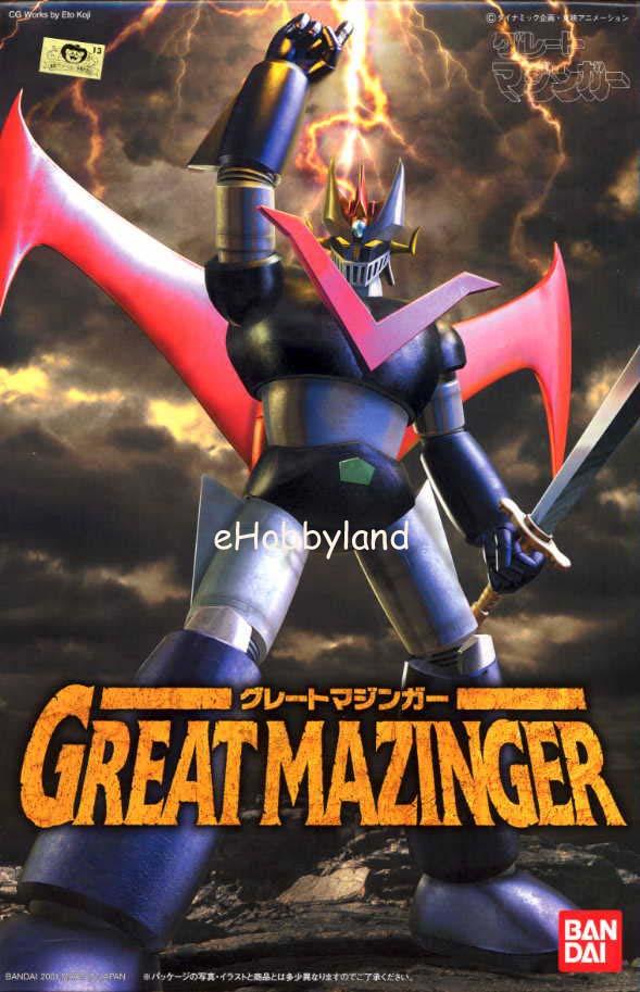 MAZ-GreatMazinger3