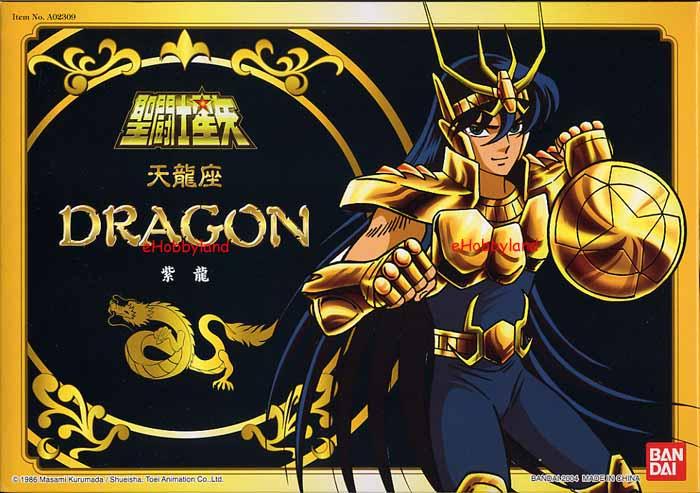 Dragon-Gold-Shiryu